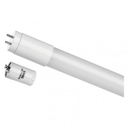 LED zářivka PROFI LINEAR T8 18W 120cm studená bílá